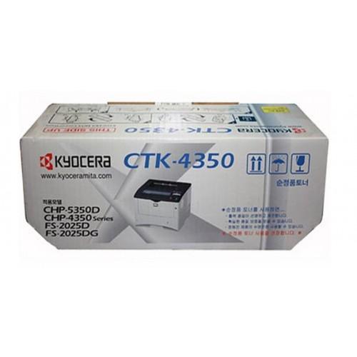 CTK-4350 (검정)